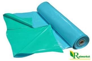 Folia do oczek wodnych, stawów i basenów Akwen 500, zielono-niebieska 8x4m