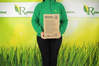 Biopaliwo do biokominków Bionlov Premium (bioetanol do biokominka) 15 litrów